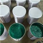 临汾环氧沥青胶泥施工厂家