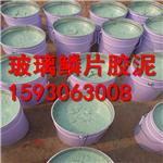 上海901乙烯基树脂厂家