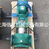正品威乐WILO循环泵MVI1609/6高温管道循环泵7.5KW不锈钢离心泵