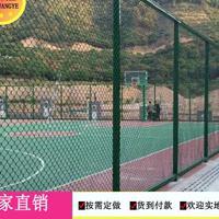 工厂直销 五人制笼式足球场围网 价格低