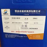 供应儿童湿巾专用杀菌防霉剂