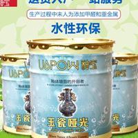 河南釉宝玉瓷白釉防污耐擦洗水性环保家装内墙涂料