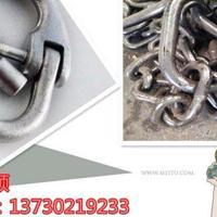 订做50T不锈钢蝴蝶扣|304|316双环扣的价格|包运费