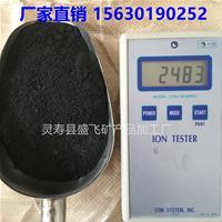 保健足贴膏药专用黑色纳米电气石粉