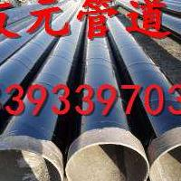 六油两布环氧煤沥青防腐钢管厂家