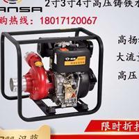 电启动4寸高压柴油抽水泵多少钱