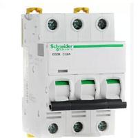 施耐德VIGI IC65系列断路器 安徽总代理