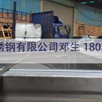 金恒泰不锈钢有限公司-不锈钢冲压板,方型水箱冲压板,消防水箱