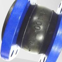 专业生产橡胶接头 法兰软接 可曲挠橡胶接头DN100