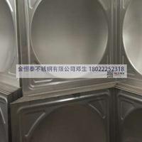 不锈钢方形水箱冲压板_不锈钢方形水箱冲压板价格_不锈钢方形水箱