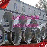 厂家供应贵州贵阳金属波纹管钢制波纹管镀锌波纹管涵波纹管