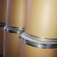 供应堵漏王速凝剂STB聚合锂一型