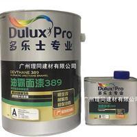多乐士油霸面漆面漆D389 工厂防锈专用漆  大型钢结构翻新施工