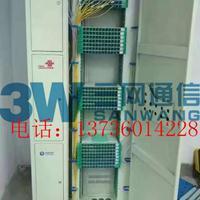 室内共建共享(三网合一)ODF光纤配线架/柜