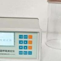 FS-3080A果蔬呼吸测定仪