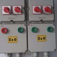 BXD-4/60K80防爆配电箱