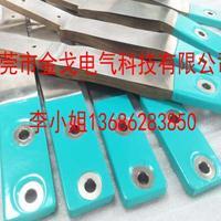 绝缘电池芯连接铜排 电池铜排软连接 环氧树脂涂层软铜排