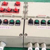 700*800*350防爆配电箱尺寸