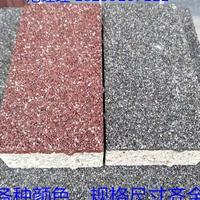 砥砺前行再铸壮举【众光陶瓷透水砖】颜色多可定制