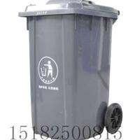100升塑料垃桶厂家,环卫垃圾桶