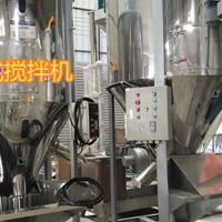 江西吉安PP塑料粒子立式搅拌机