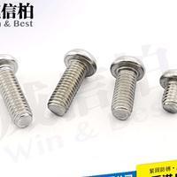 供应304不锈钢盘头十字槽机械螺丝/GB818十字槽盘头螺丝