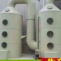 惠州有机废气处理设备脱硫喷淋塔净化塔