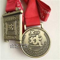 厂家供应活动比赛奖章、金属烤漆运动奖牌、跑步马拉松奖牌定做