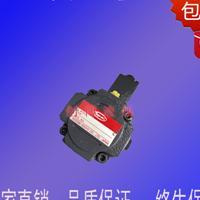 丰兴液压泵HVPFC1L26R丰兴液压泵