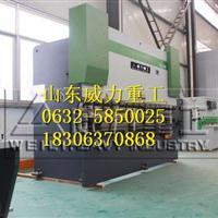 液压折弯机 小型30吨63吨3米不锈钢板折弯机 2.5米折弯机厂家