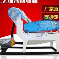 细沙回收机 细砂回收机  第七代细沙回收机