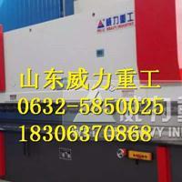 剪不锈钢板折弯机100吨125吨4米液压折弯机 数控液压折弯机