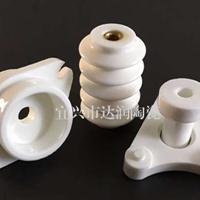 电器陶瓷 电器瓷件
