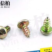 厂家直销碳钢电镀彩锌盘头十字槽自攻螺丝可加工定制尺寸自攻螺丝