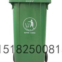 昆明塑料垃圾桶厂家(240升)