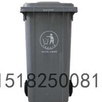 120升塑料垃圾桶(厂家直销)