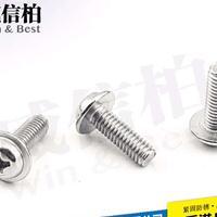 【威信柏】 直销优质不锈钢华威头十字槽机械螺丝圆头加工定制
