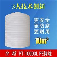 定西5吨硫酸储罐价格 5吨圆柱硫酸储罐