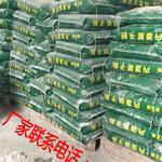 珠海腻子粉厂家中山腻子粉厂家珠海耀王邦腻子粉供货商