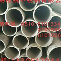 316L不锈钢供氧管价格多少钱?