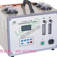 黄晓明道歉 采集有害气体样品的2400型恒温恒流自动大气采样器