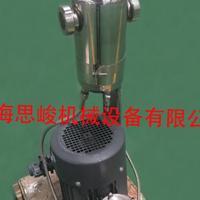 SGN/思峻 生物农药高速研磨分散机