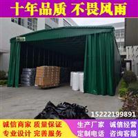 天津专业定做推拉帐篷排档烧烤帐篷雨棚工厂仓库蓬车棚