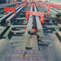 d-80型伸缩缝 XF桥梁伸缩缝,海宁供应热线