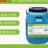 供应双虹PB-1聚合物改性沥青防水涂料不二之选