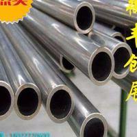 不锈钢管不锈钢矩形管方管椭圆管