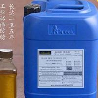 供应优质薄层防锈油 工业金属五金零部件专用防锈润滑油