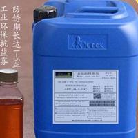 供应优质长期防锈油 金属材料五金制品长期抗盐雾防锈油