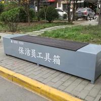 陕西西安环卫工具箱式座椅,榆林保洁员工具箱,延安环卫工工具箱