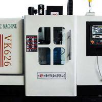 机械厂专用高精VK626加工中心